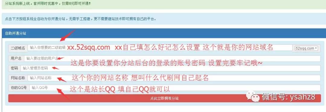 2019最信誉代刷平台 月色老牌代刷网(点击就送一万赞)