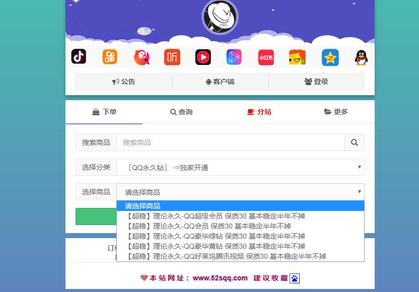 每天免费送名片赞信誉代刷网 最讲信誉的QQ刷钻平台