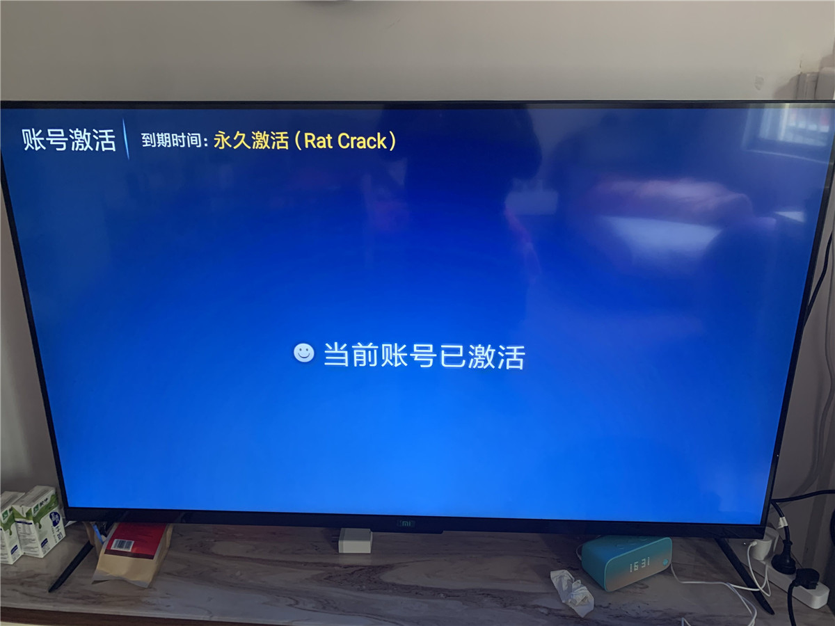 应用盒子叶子TV3.20最新修复版 免费观看院线上映大片