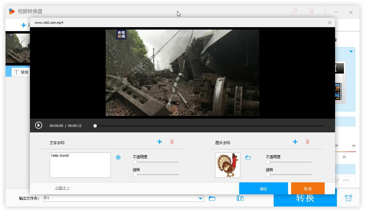高清视频转器WonderFox HD Video 模糊视频转高清